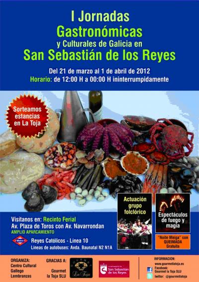 Jornadas gastron micas y culturales de galicia en san for Escuela danza san sebastian de los reyes