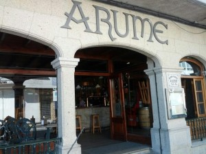 Entrada del Restaurante Arume en Boiro